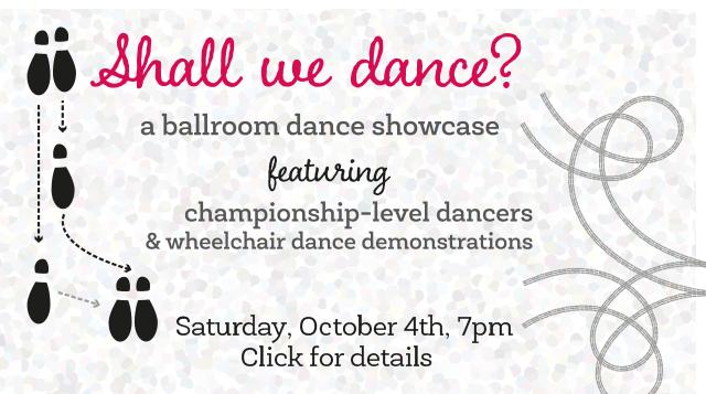 homepage dance showcase