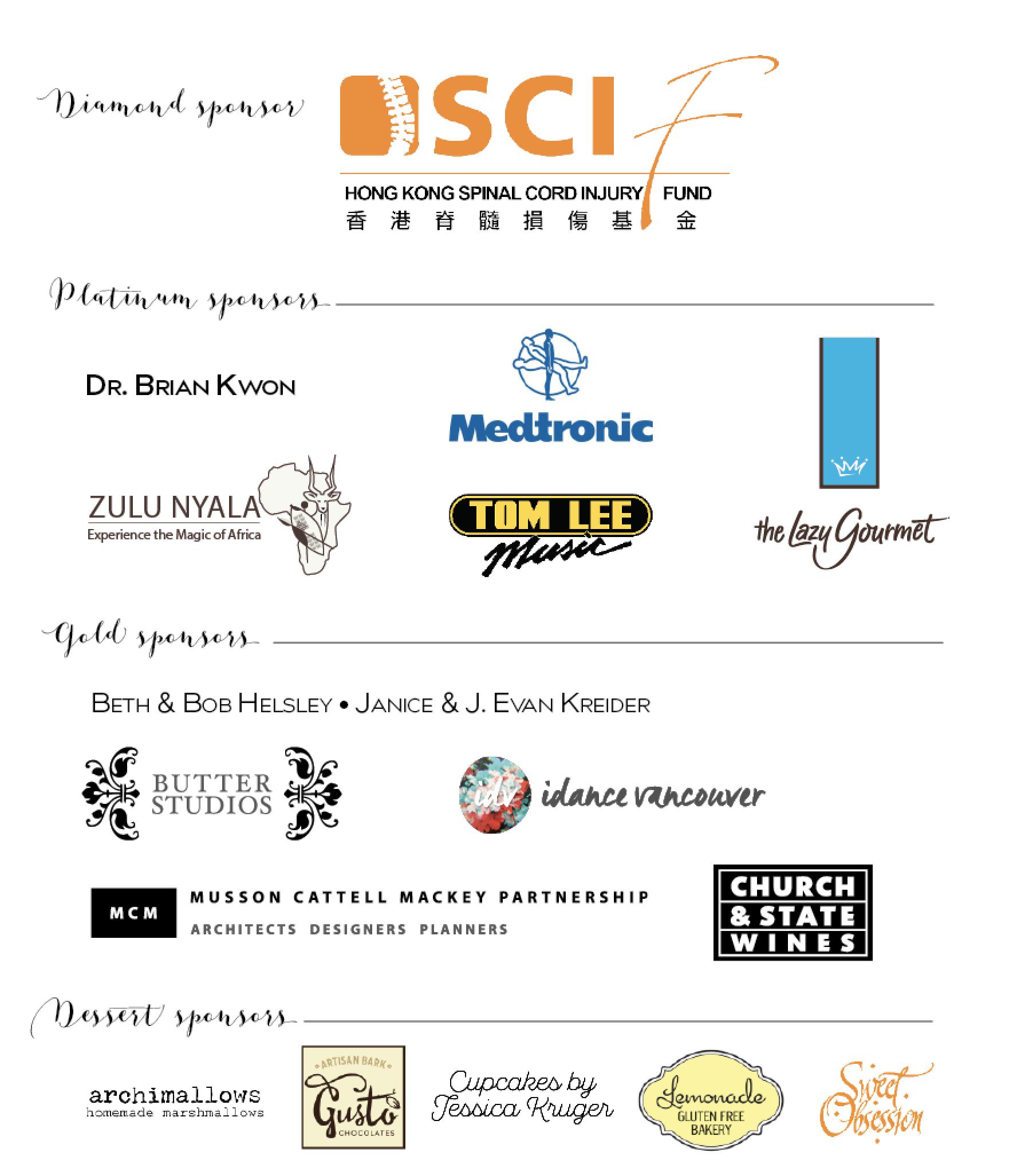 fa2016-sponsors1