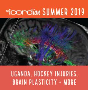 Summer 2019 ICORDian